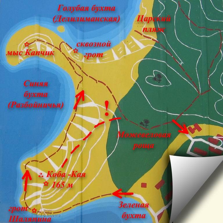 Схема Тропы Голицына в Новом Свете